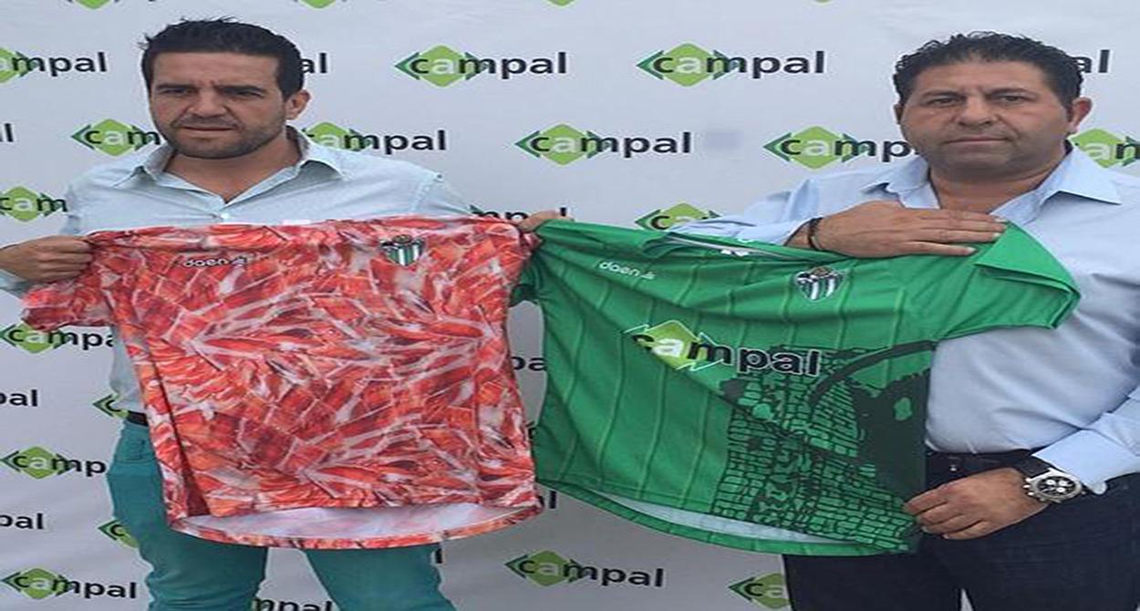 Interview   Président du CD Guijuelo : l'équipe avec du jambon sur le maillot