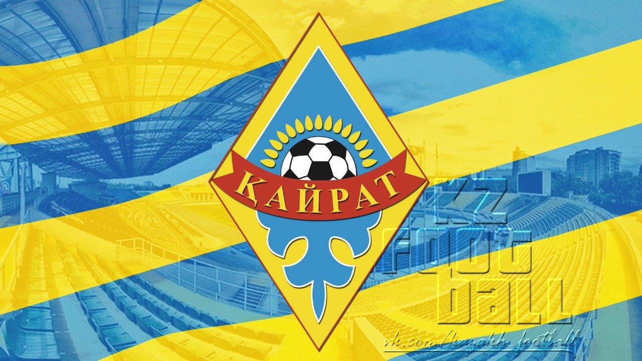 Interview avec un représentant du Kairat Almaty (Kazakhstan)